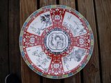Asian Serving Decorative Plate in Glendale Heights, Illinois